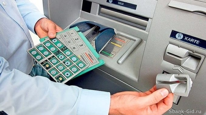 Скиммер для кражи данных банковской карты