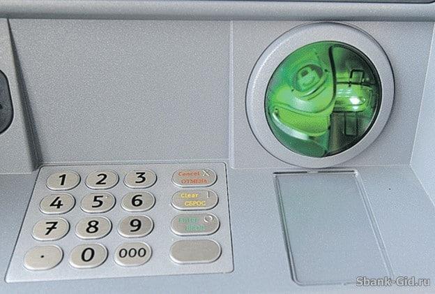 Анти-скиммер для банкомата