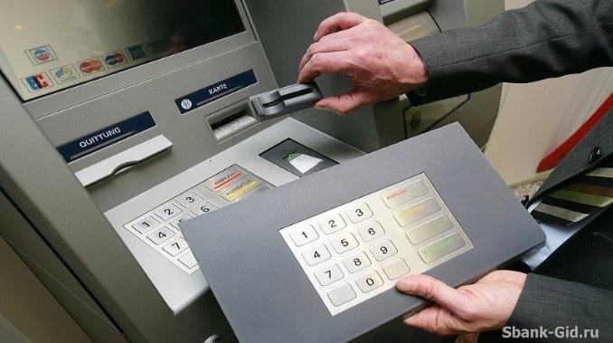 Пример скиммера для банкомата