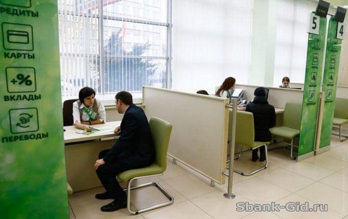магазины партнеры карты свобода от хоум кредит в саратове