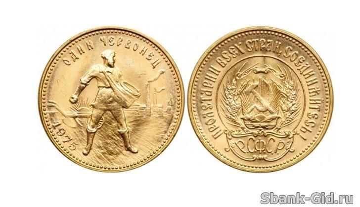 сбербанк купить золотые монеты цены