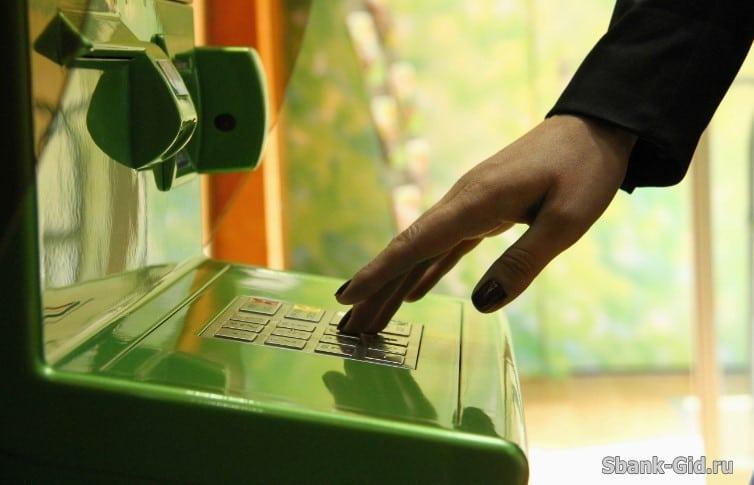 снятие денег с кредитной карты сбербанка qiwi
