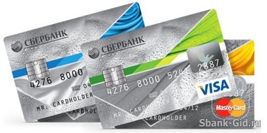 Суточный лимит на снятие наличных сбербанк