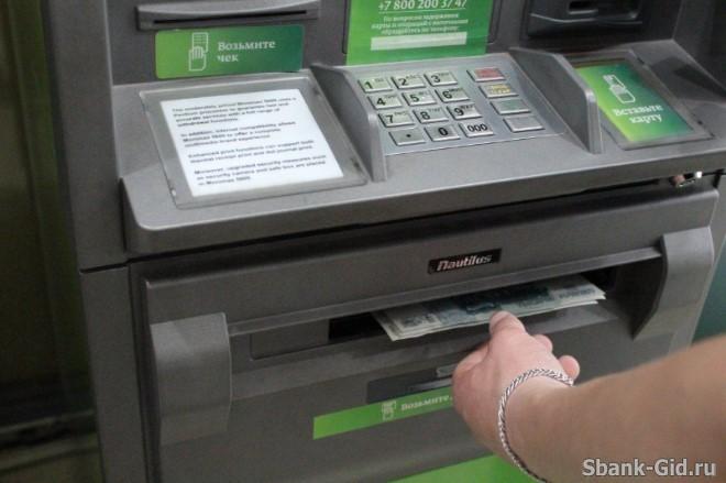 Кредит система контакт