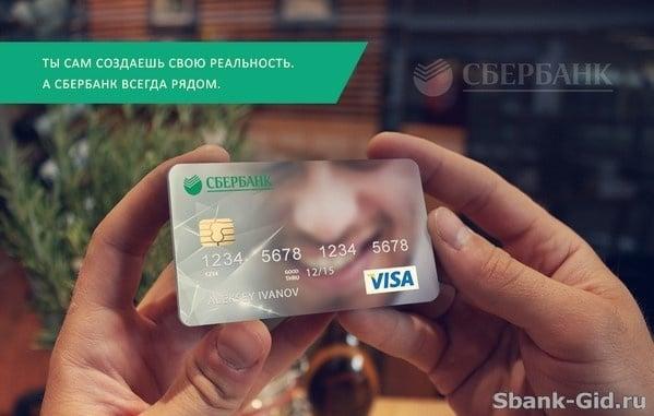 какие документы нужны после погашения кредита