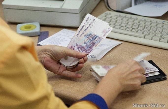 Как рассчитать базовый размер страховой части пенсии