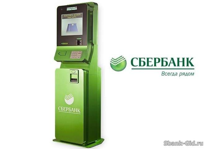 Оплата Триколор ТВ через терминал Сбербанка