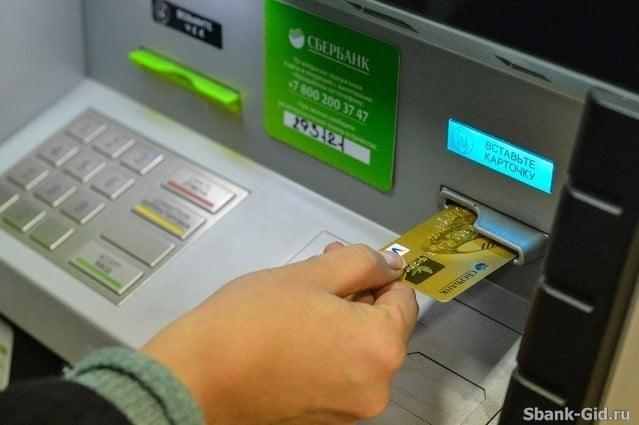 Инструкция По Работе С Банкоматами По Сбербанку