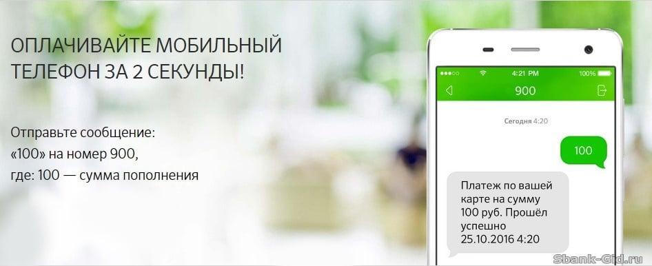 восточный экспресс банк узнать статус заявки
