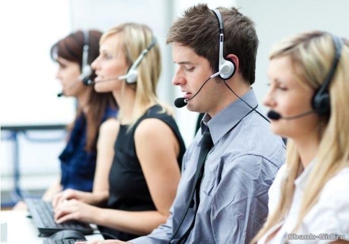 Звонок в колл-центр Сбербанка для проверки баланса карты