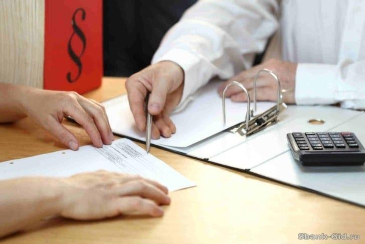бланк реструктуризации кредита