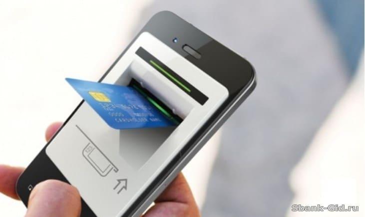 займ от мегафона на карту сбербанка ответственность кредитных организаций за нарушение банковского законодательства