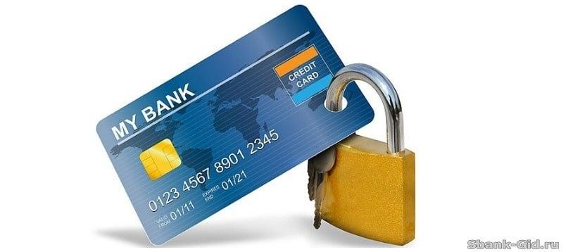Кредит без отказа срочно с плохой кредитной историей без предоплаты срочно