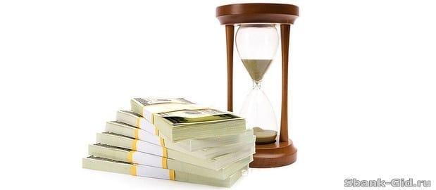 Отсрочка платеж по кредиту в Сбербанке