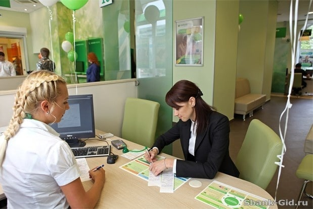 Почему сбербанк отказывает в кредите своим клиентам