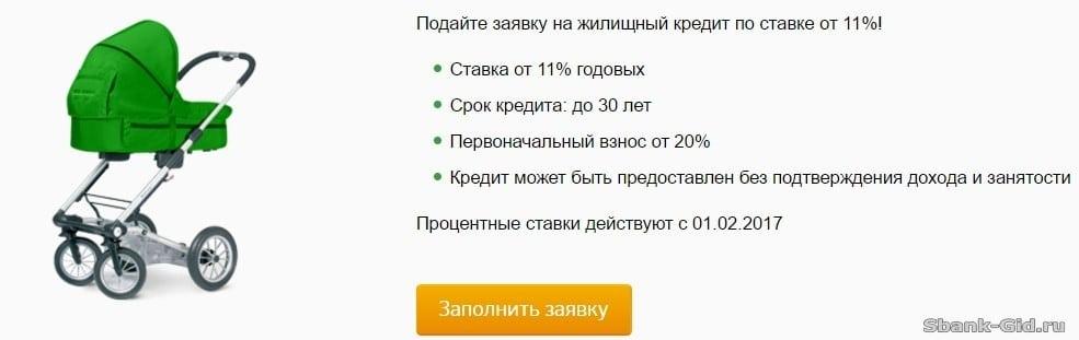 Срочно нужны деньги под расписку г южноуральск