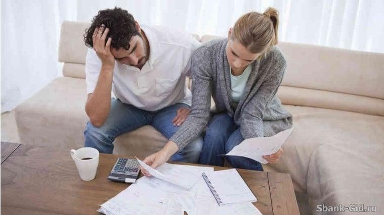 пеня за неуплату кредита co creditplus личный кабинет