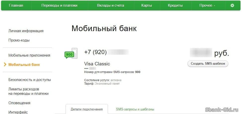 Кредиты под залог автомобиля в красноярске