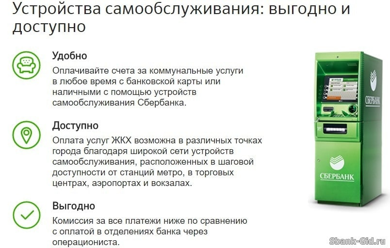 хоум кредит рассчитать кредит онлайн калькулятор юань рубль