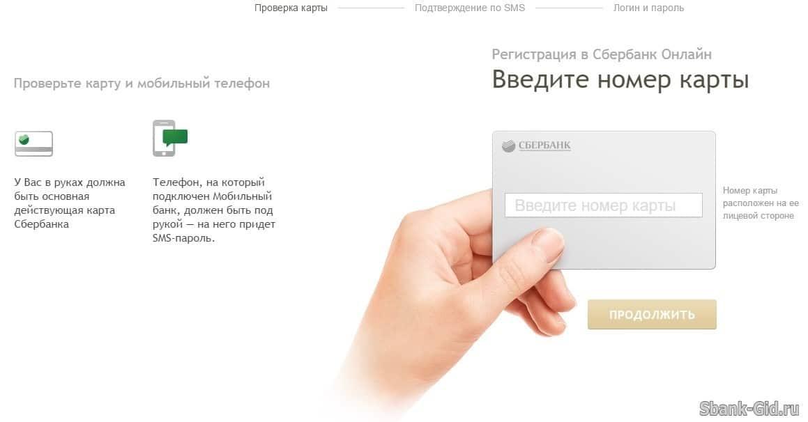 Оплатить кредит хоум банка онлайн