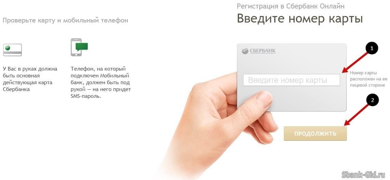 кредит в почта банке документы для оформления