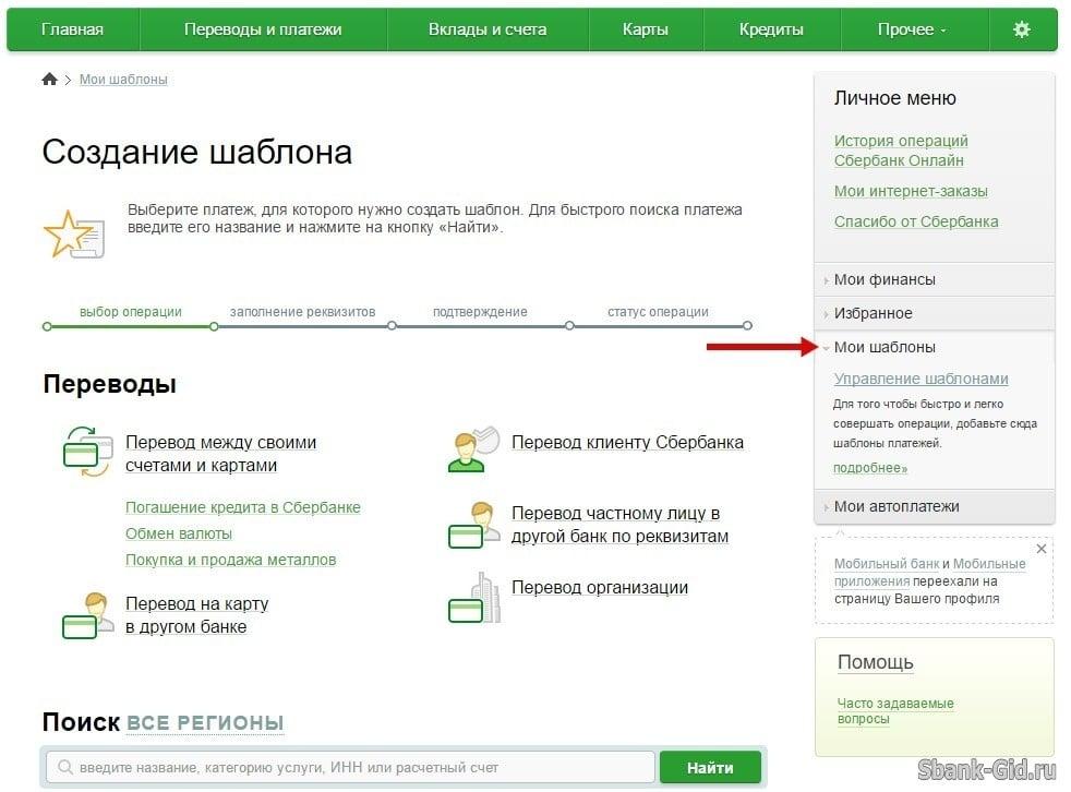 кредиты в белоруссии выгодные