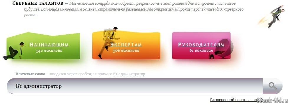 Https creditplus ru личный кабинет