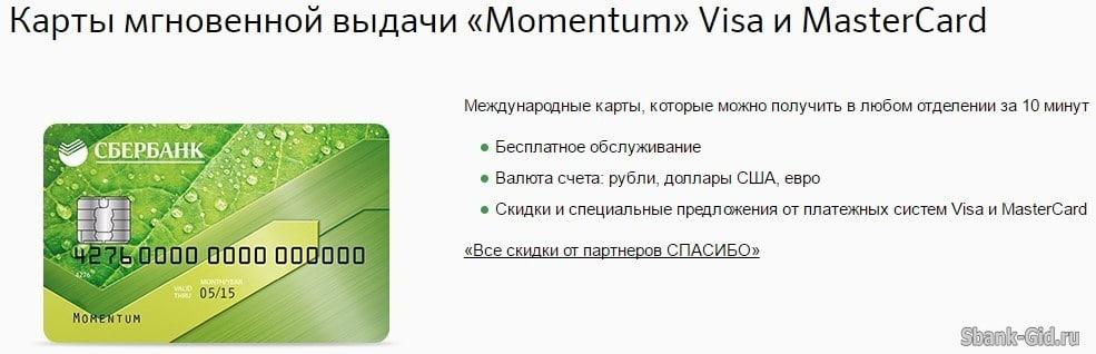 kredit-s-plohoy-ki-kirov