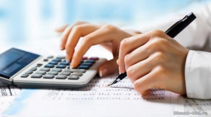 Реструктуризации кредита в Сбербанке