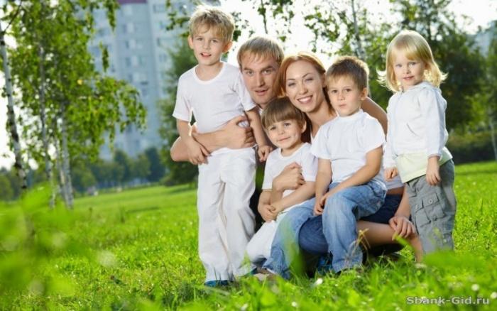 Потребительский кредит для многодетных семей