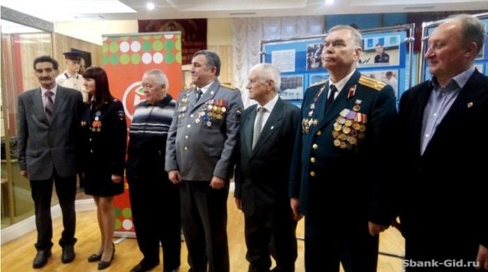Льготная программа для ветеранов в Сбербанке