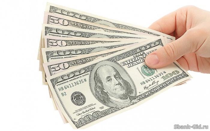 Микрофинансирование от Сбербанка