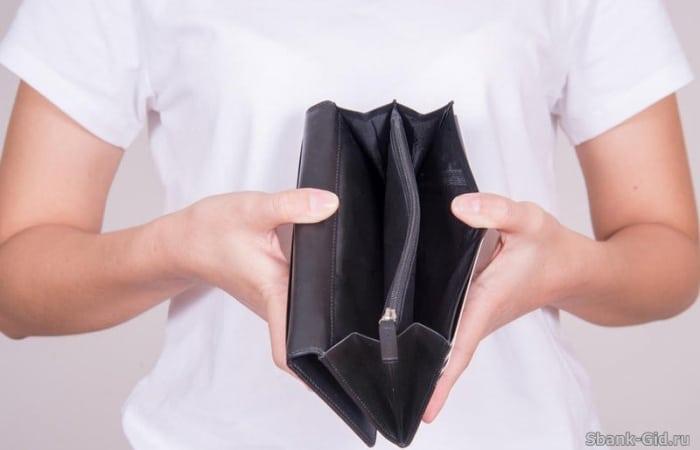 Принцип работы  микрофинансирования от Сбербанка