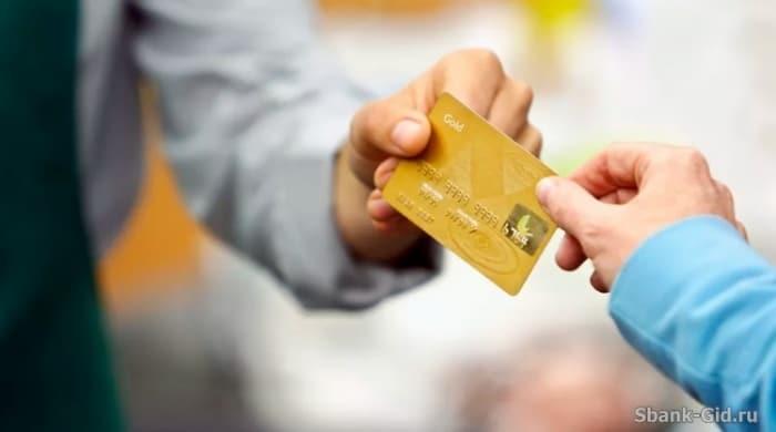 Оплата кредитной карты в банке Тинькофф