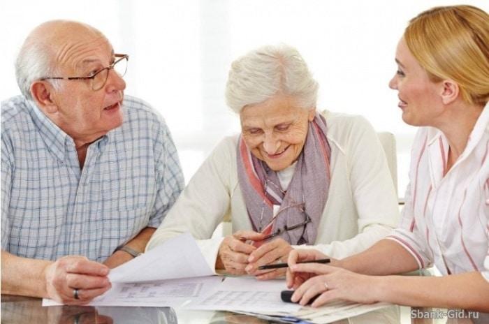 Вакансии для молодых пенсионеров тольятти