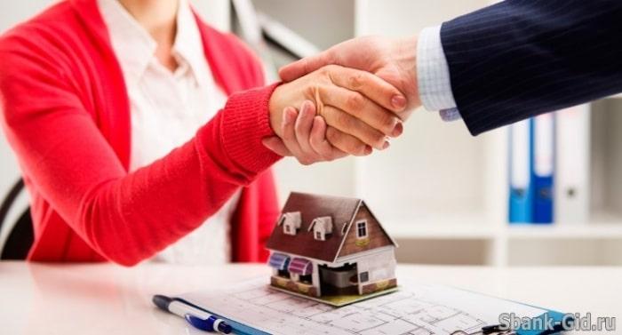 Сбербанк кредит на строительство частного дома