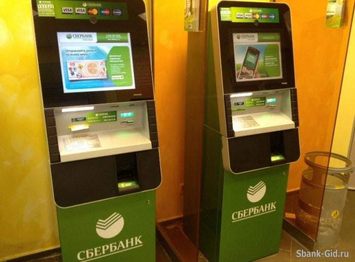 Оплата Триколор через банкомат Сбербанка