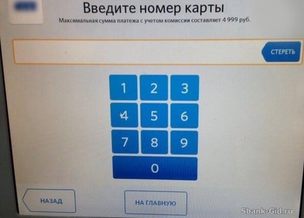 Платежные системы на форекс