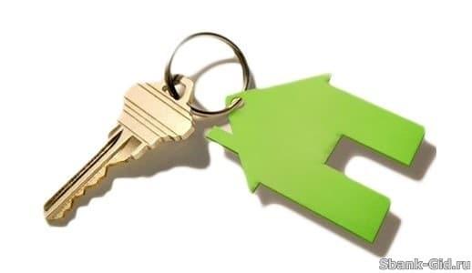 Как вернуть страховку по потребительскому кредиту сбербанка