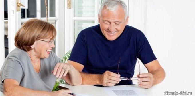 Спб. вакансии курьер пенсионер