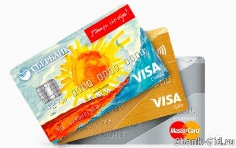 Мошенничество карта сбербанка мастеркард