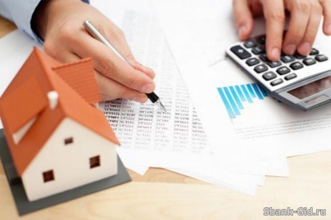 сбербанк рефинансирование кредитов других банков условия и страховка