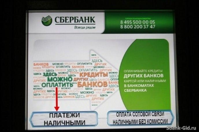 кредит в севастополе наличными без справок с плохой кредитной историей