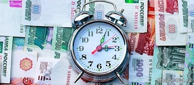 как досрочно погасить кредит онлайн