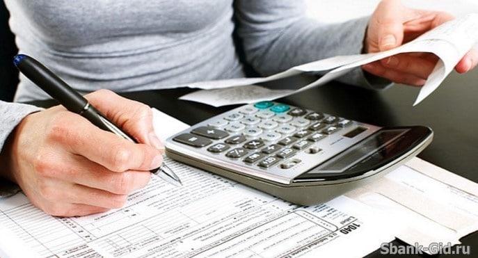 Перечень документов для реструктуризации долга в Сбербанке