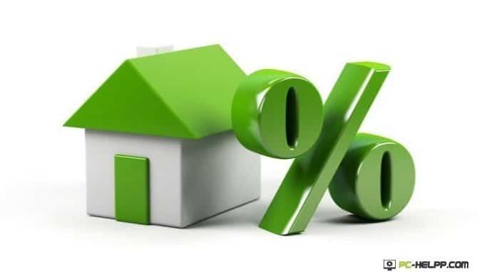 Вычисление размера страховки при ипотеке