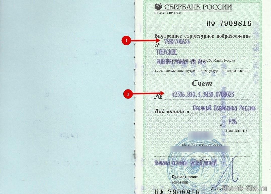 Проверка выезда за границу россия мвд