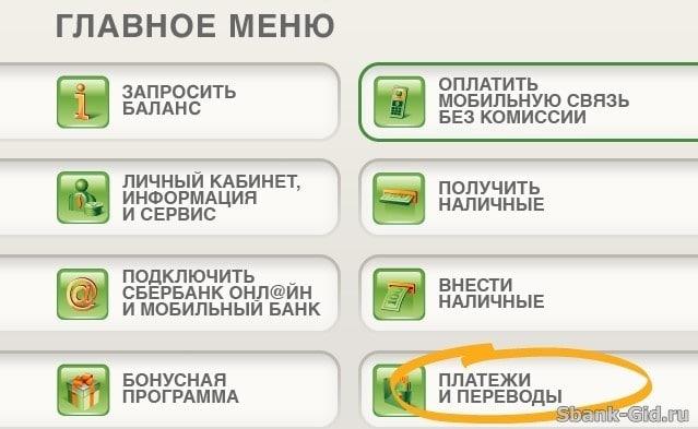 потребительский кредит санкт-петербург банк
