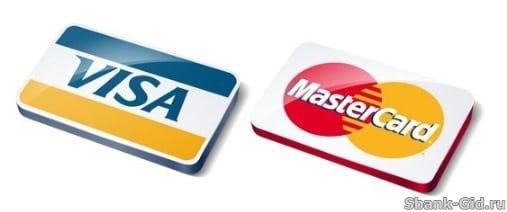 первомайский банк онлайн заявка