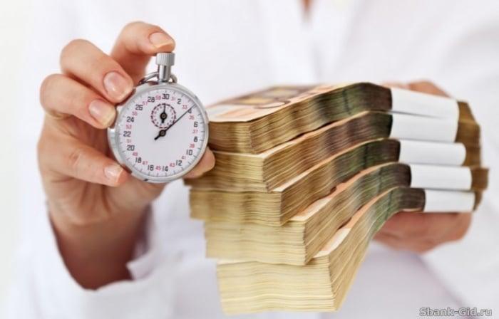 Льготы на налог на имущество физических лиц пенсионеров